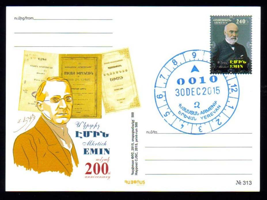 <font 01>PC#83F, Year 2015, Mkrtich Emin, writer, 200th birth anniversary, MINT, with FDC Cancel<u>Mintage 500 </u> <P> <a href=&quot;/images/ArmenianPostalCards-83-FDC.jpg&quot;>  <font color=green><b>View the image</b></a></font>