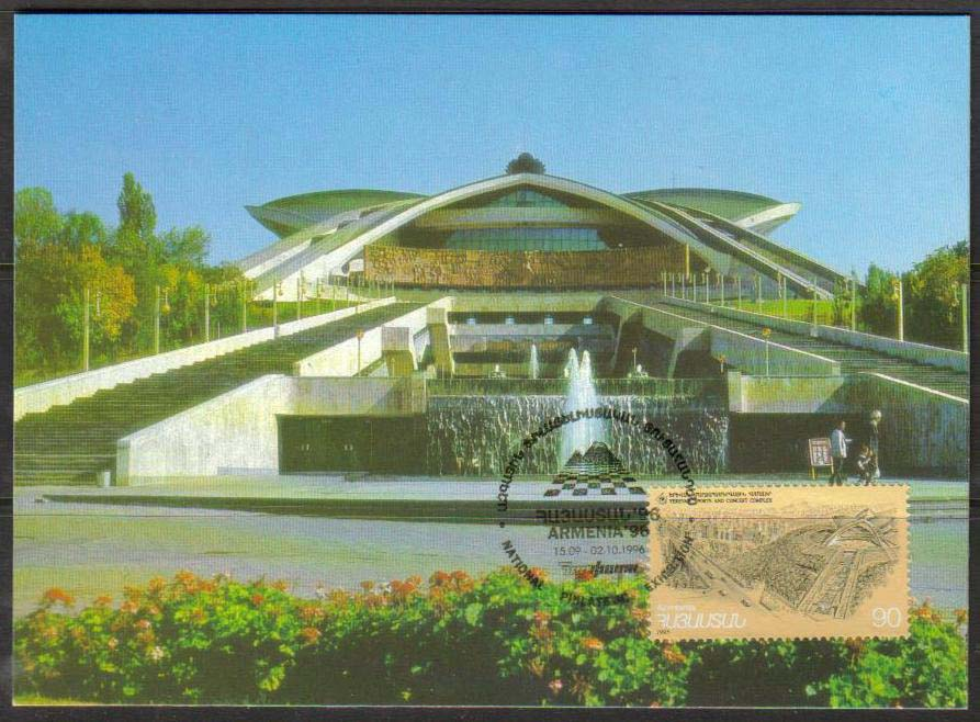 <Font 5-075>075, Yerevan Sports Center, Maxi Card <p> <a href=&quot;/shop/catalog/images/ArmenianStamps-075-Maxi.jpg&quot;>   <font color=green><b>View the image</b></a></font>