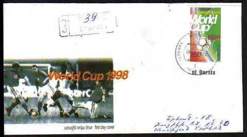 <font 9-141m>141, 1998 World Soccer Cup, imperforate stamp used on cover mailed Registered inside Yerevan.  Imperf stamps were issued in very small quantity and they have seldom been used on cover for postage.  Rare..<p> <a href=&quot;/shop/catalog/images/ArmenianStamps-141-imperf-cover-a.jpg&quot;>   <font color=green><b>View the image</b></a></font>