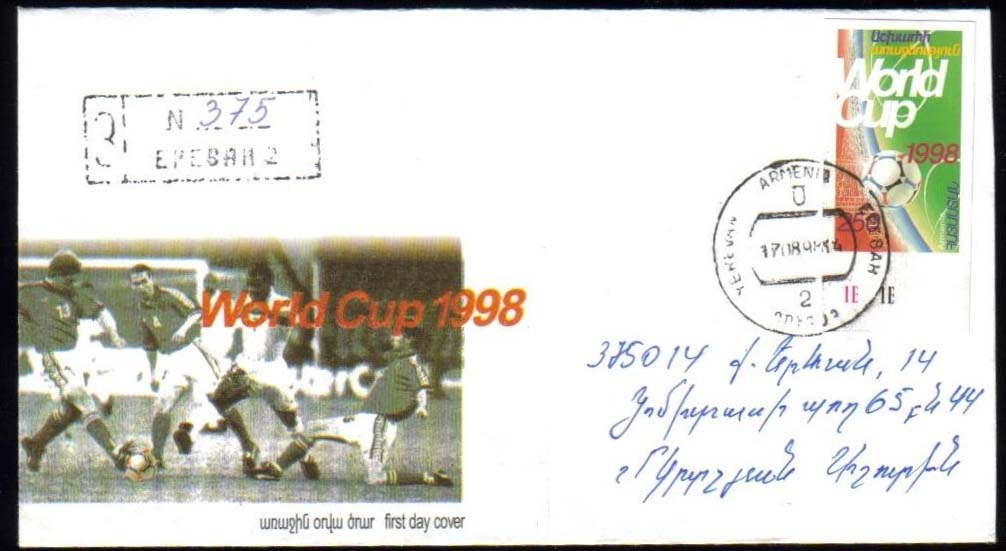 <font 9-141p>141, 1998 World Soccer Cup, imperforate stamp used on cover mailed Registered (375) inside Yerevan.  Imperf stamps were issued in very small quantity and they have seldom been used on cover for postage.  Rare..<p> <a href=&quot;/shop/catalog/images/ArmenianStamps-141-imperf-cover-d.jpg&quot;>   <font color=green><b>View the image</b></a></font>