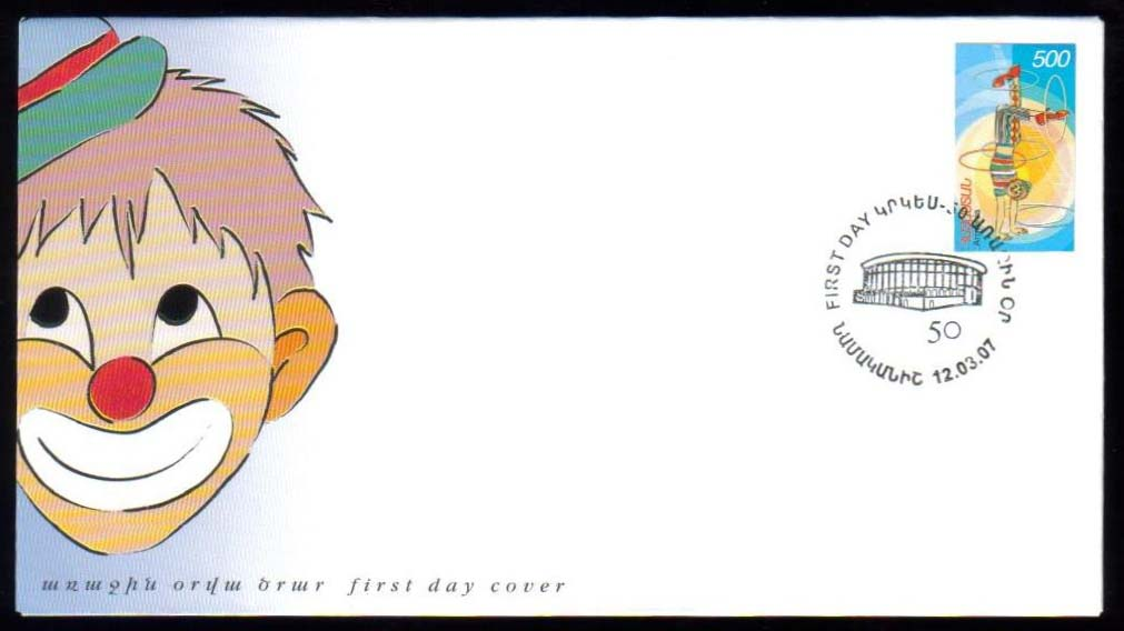 <font 2-270>270, FDC, Europa 2002 Scott #658. <br>Very interesting! This is NOT a stamp, but a picture of the stamp shown on Europa 50th Anniversary, Cat. #351 issued 4 years later!  <p> <a href=&quot;/images/ArmenianStamps-270-FDC.jpg&quot;>   <font color=green><b>View the image</b></a></font>