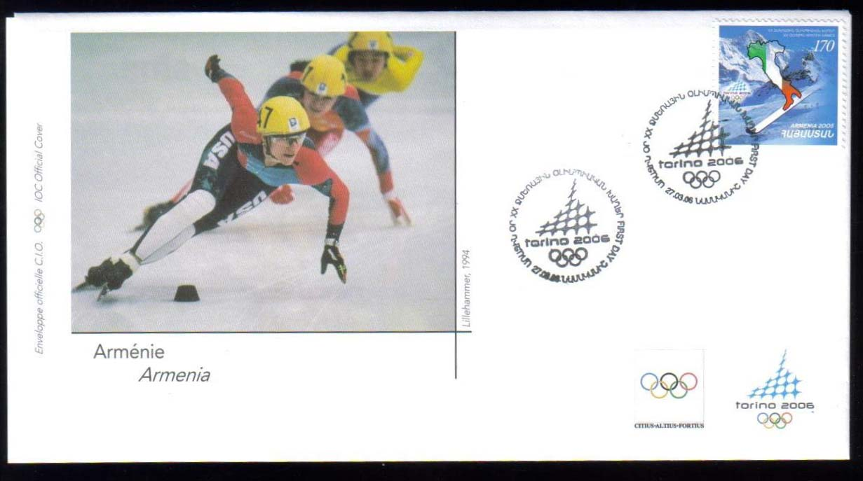 <font 2-340>340, FDC, Torino Olympics, special FDC issued by IOC. Scott #730. <p> <a href=&quot;images/ArmenianStamps-340-FDC.jpg&quot;>   <font color=green><b>View the image</b></a></font>