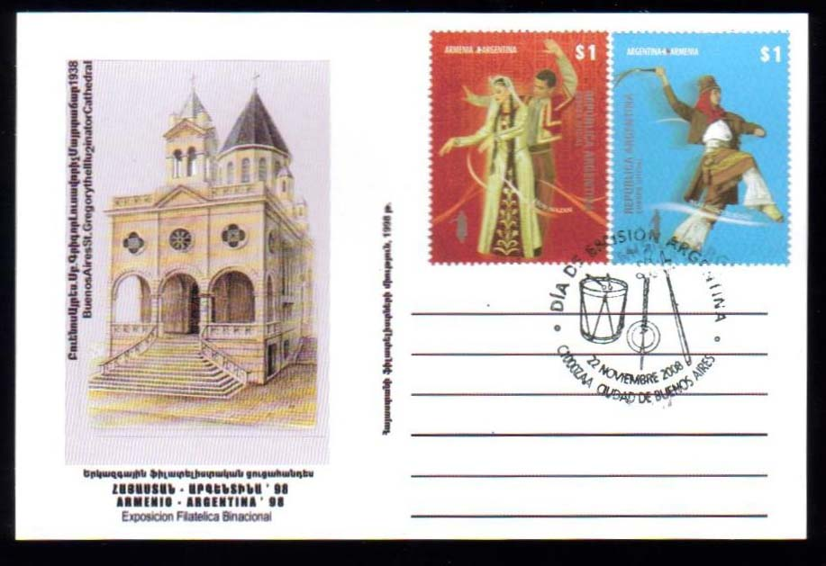 <font 5-448>448-449, Armenia-Argentina joint issue, a single Maxi Card issued by Argentina. <p> <a href=&quot;/images/ArmenianStamps-448-449-Argentina-Maxi-B.jpg&quot;>   <font color=green><b>View the image</b></a></font>
