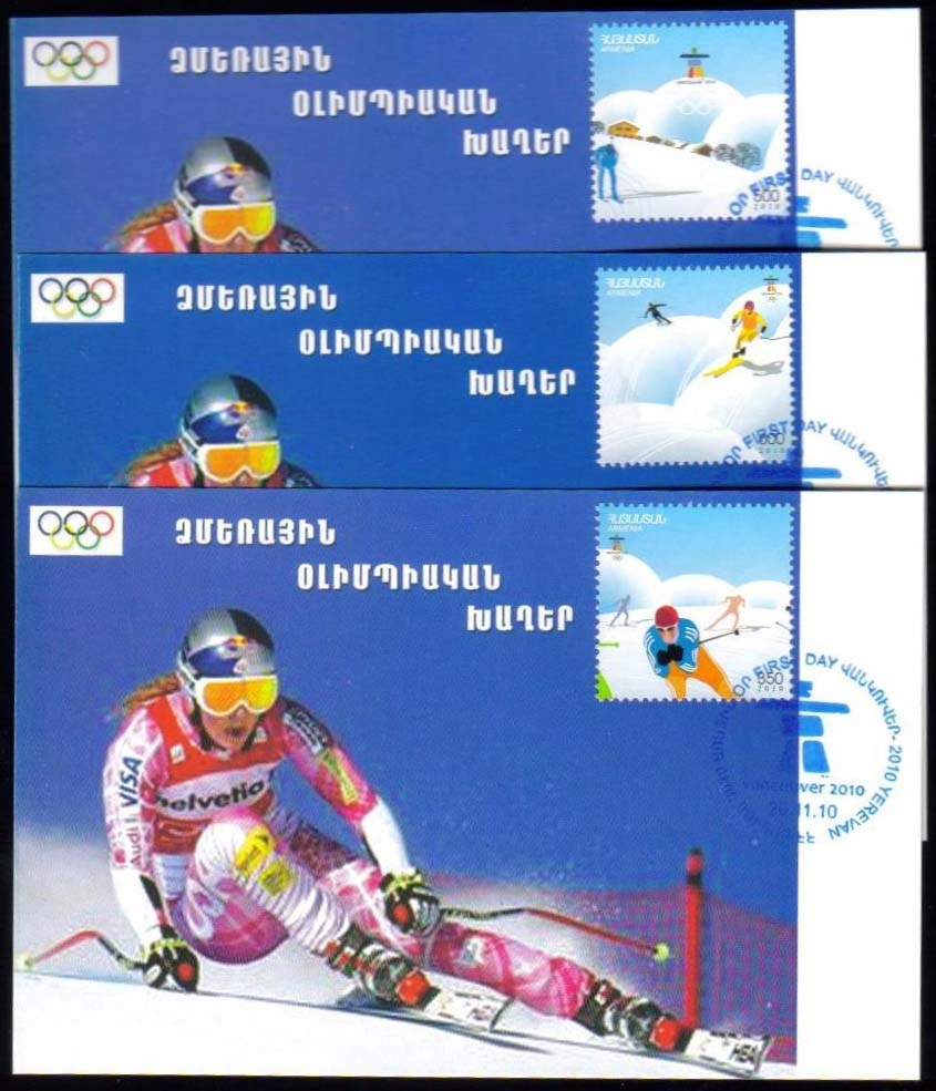 <font 5-504p>504-506, Set of 3 Maxi Cards, Vancouver Winter Olympics, Scott #851. <p> <a href=&quot;/images/ArmenianStamps-504-506-Maxi-Set.jpg&quot;>   <font color=green><b>View the image</b></a></font>
