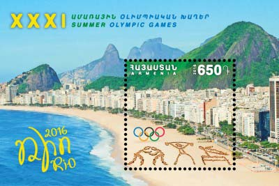 <font =1-753>753, Rio 2016 Summer Olympic Games, a single souvenir sheet, Scott #--- <br>Date of Issue: May 30 <br> <a href=&quot;/images/ArmenianStamps-753.jpg&quot;>   <font color=green><b>View the image</b></a></font>