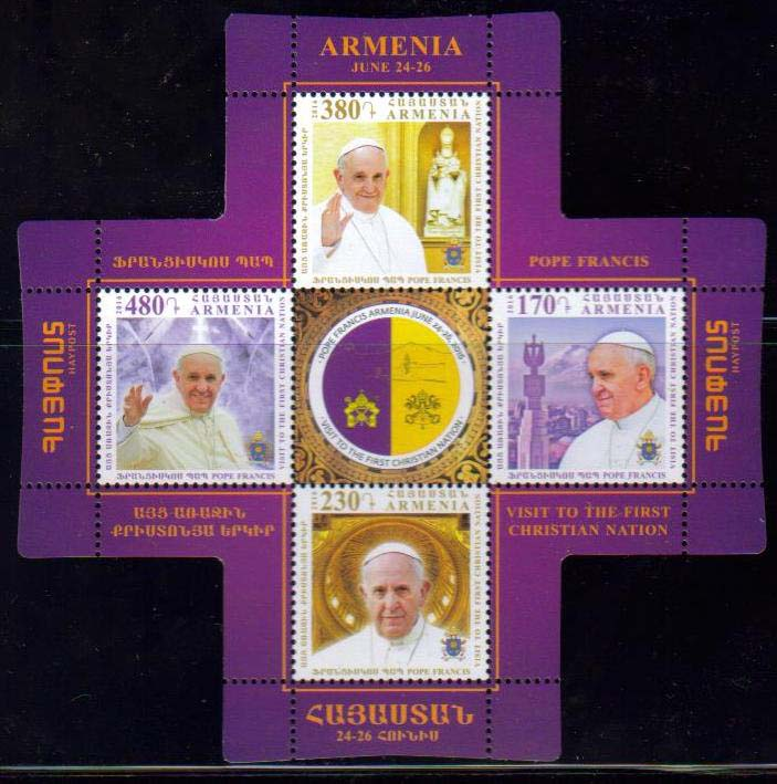 <font =1-754>754-757, Pope Francis Visit to Armenia, set of 4 (cross), Scott #--- <br>Date of Issue: June 24 <br> <a href=&quot;/images/ArmenianStamps-754-757.jpg&quot;>   <font color=green><b>View the image</b></a></font>