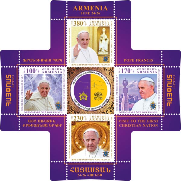 <font =1-754>754, Coming SOON TO THIS WEBSITE!, Pope's visit to Armenia <br>Date of Issue: June 24 <br> <font color=red><b>Bookmark this website (ArmenianStamps.com) and visit us again, or ask us to send you an e-mail whenever New Issues are added.</b></color><br> <a href=&quot;/images/ArmenianStamps-754.jpg&quot;>   <font color=green><b>View the image</b></a></font>