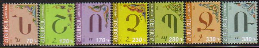 <font =1-760>760-766, Armenian Alphabet, part 4, 7 more stamps, Scott #--- <br>Date of Issue: July 7 <br> <a href=&quot;/images/ArmenianStamps-760-766.jpg&quot;>   <font color=green><b>View the image</b></a></font>