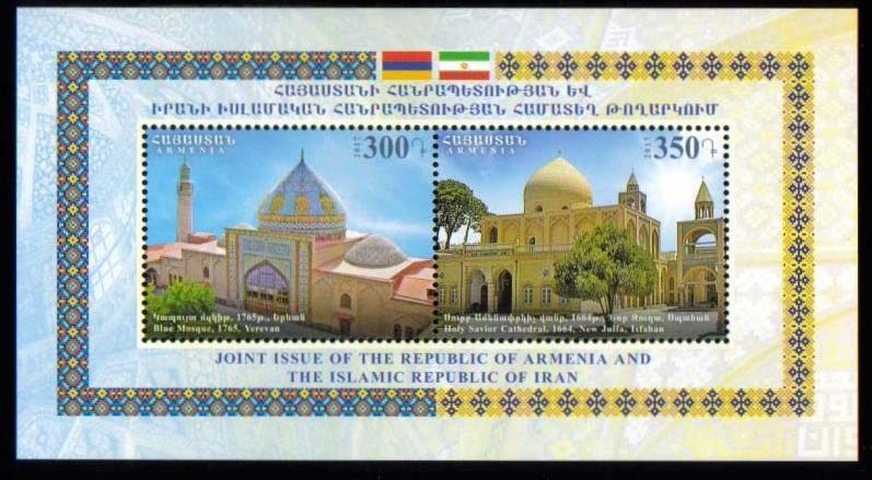 <font =1-816>816-817, Armenia-Iran joint issue, a single Souvenir Sheet of 2 stamps,  Scott # <br>Date of Issue: October 25<br> <a href=&quot;/images/ArmenianStamps-816-817.jpg&quot;>   <font color=green><b>View the image</b></a></font>
