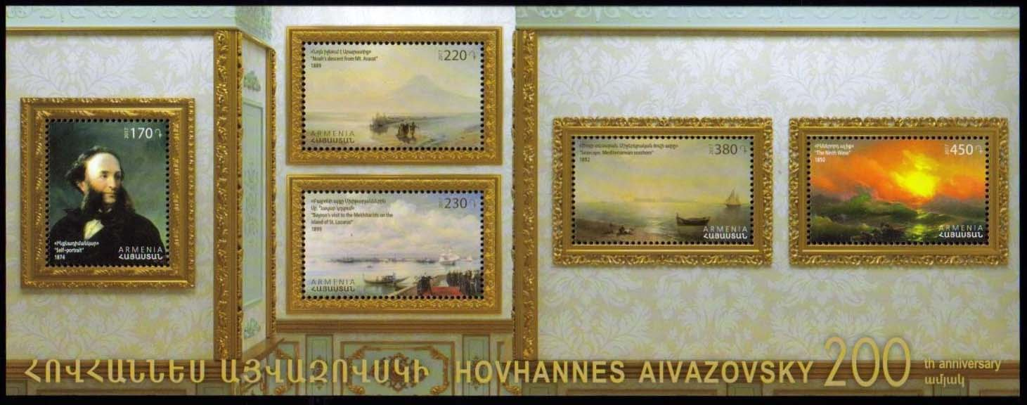 <font =1-818>818-822, Hovhannes Aivazovsky 200th anniversary, a single Souvenir Sheet of 5 stamps,  Scott # <br>Date of Issue: November 7<br> <a href=&quot;/images/ArmenianStamps-818-822SS.jpg&quot;>   <font color=green><b>View the image</b></a></font>