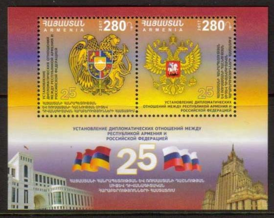 <font =1-823>823-824, Armenia and Russia Diplomatic establishment, a single Souvenir Sheet of 2 stamps,  Scott # <br>Date of Issue: November 21<br> <a href=&quot;/images/ArmenianStamps-823-824.jpg&quot;>   <font color=green><b>View the image</b></a></font>
