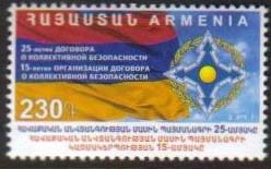 <font =1-825>825, Collective Security, 25th anniversary,  Scott # <br>Date of Issue: November 30<br> <a href=&quot;/images/ArmenianStamps-825.jpg&quot;>   <font color=green><b>View the image</b></a></font>