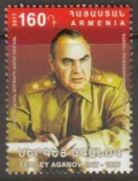 <font =1-830>830, Marshal Sergey Aganov, a single stamp, Scott #1120 <br>Date of Issue: December 12<br> <a href=&quot;/images/ArmenianStamps-830.jpg&quot;>   <font color=green><b>View the image</b></a></font>