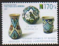 <font =1-832>832, Armenian Ceramics of Kutahya, Scott # <br>Date of Issue: December 18<br> <a href=&quot;/images/ArmenianStamps-832.jpg&quot;>   <font color=green><b>View the image</b></a></font>