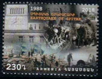"<font =1-877>877, 30th Anniversary of Earthquake in Spitak, Armenia, Scott #---- <br>Date of Issue: Dec 7<br> <a href=""/images/ArmenianStamps-877.jpg"">   <font color=green><b>View the image</b></a></font>"