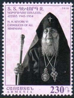 "<font =1-878>878, Catholicos of All Armenians Kevork Chorekchian, Scott #---- <br>Date of Issue: Dec 10<br> <a href=""/images/ArmenianStamps-878.jpg"">   <font color=green><b>View the image</b></a></font>"