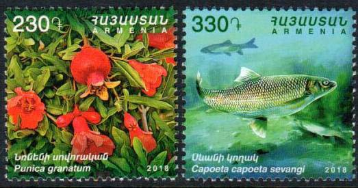 "<font =1-881>881-882, Preserving the Nature in Armenia, Scott #---- <br>Date of Issue: Dec 19<br> <a href=""/images/ArmenianStamps-881-882.jpg"">   <font color=green><b>View the image</b></a></font>"