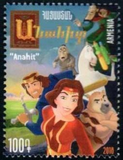 "<font =1-884>884, Children cartoon stories, Anahit, Scott #---- <br>Date of Issue: Dec 28<br> <a href=""/images/ArmenianStamps-884.jpg"">   <font color=green><b>View the image</b></a></font>"