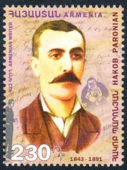 "<font =1-887>887, Hakob Paronian, Prominent Armenians series, Scott #---- <br>Date of Issue: Dec 28<br> <a href=""/images/ArmenianStamps-887.jpg"">   <font color=green><b>View the image</b></a></font>"