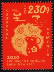 "<font =1-927>927, Lunar New Year, Scott #----  <br>Date of Issue: Dec 30<br> <a href=""/images/ArmenianStamps-927.jpg"">   <font color=green><b>View the image</b></a></font>"