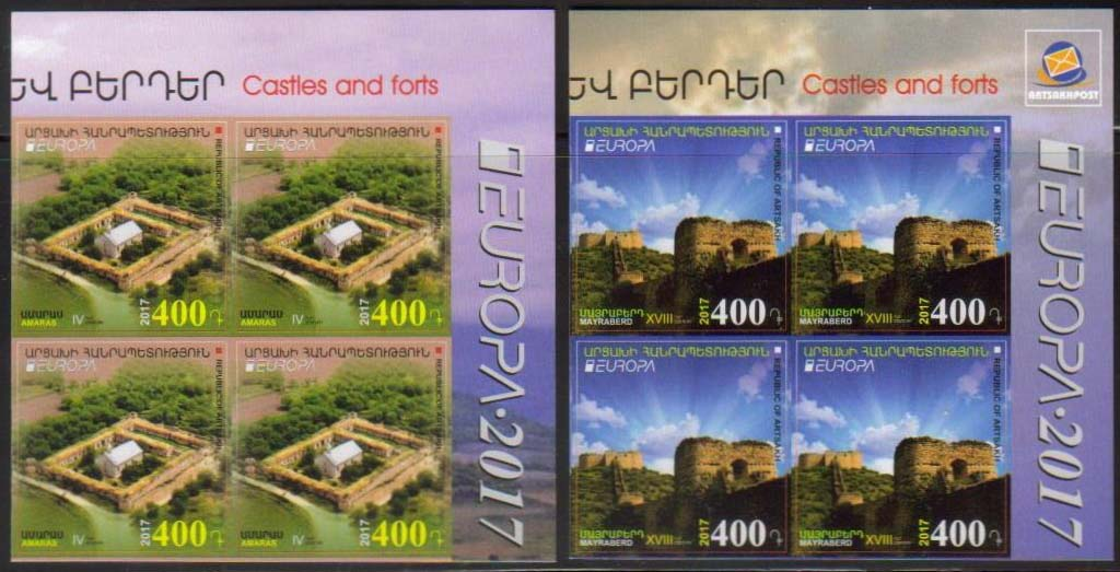 <Font 1-133c><br>Artsakh #133-134i, Europa 2017, Castles, Imperf Block of 4, set of 2<br><a href=&quot;/images/KA-133-134-Imperf-BL4.jpg&quot;>   <font color=green><b>View the image</b></a></font><br>