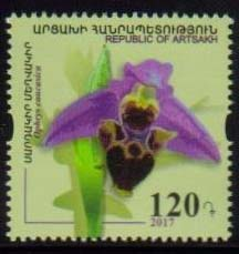 <Font 1-139><br>Artsakh #139, Orchids, a single stamp  <br><a href=&quot;/images/KA-139.jpg&quot;>   <font color=green><b>View the image</b></a></font><br>