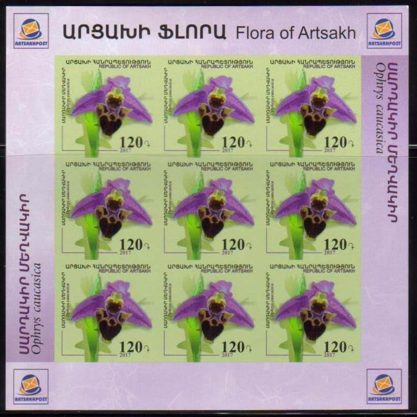 <Font 3-139s><br>Artsakh #139i, Orchids, Imperf, Sheet of 9  <br><a href=&quot;/images/KA-139i-Sheet.jpg&quot;>   <font color=green><b>View the image</b></a></font><br>