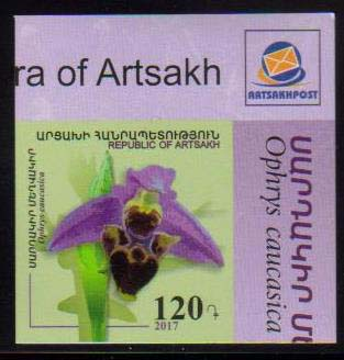 <Font 1-139b><br>Artsakh #139i, Orchids, Imperf, a single stamp  <br><a href=&quot;/images/KA-139i.jpg&quot;>   <font color=green><b>View the image</b></a></font><br>