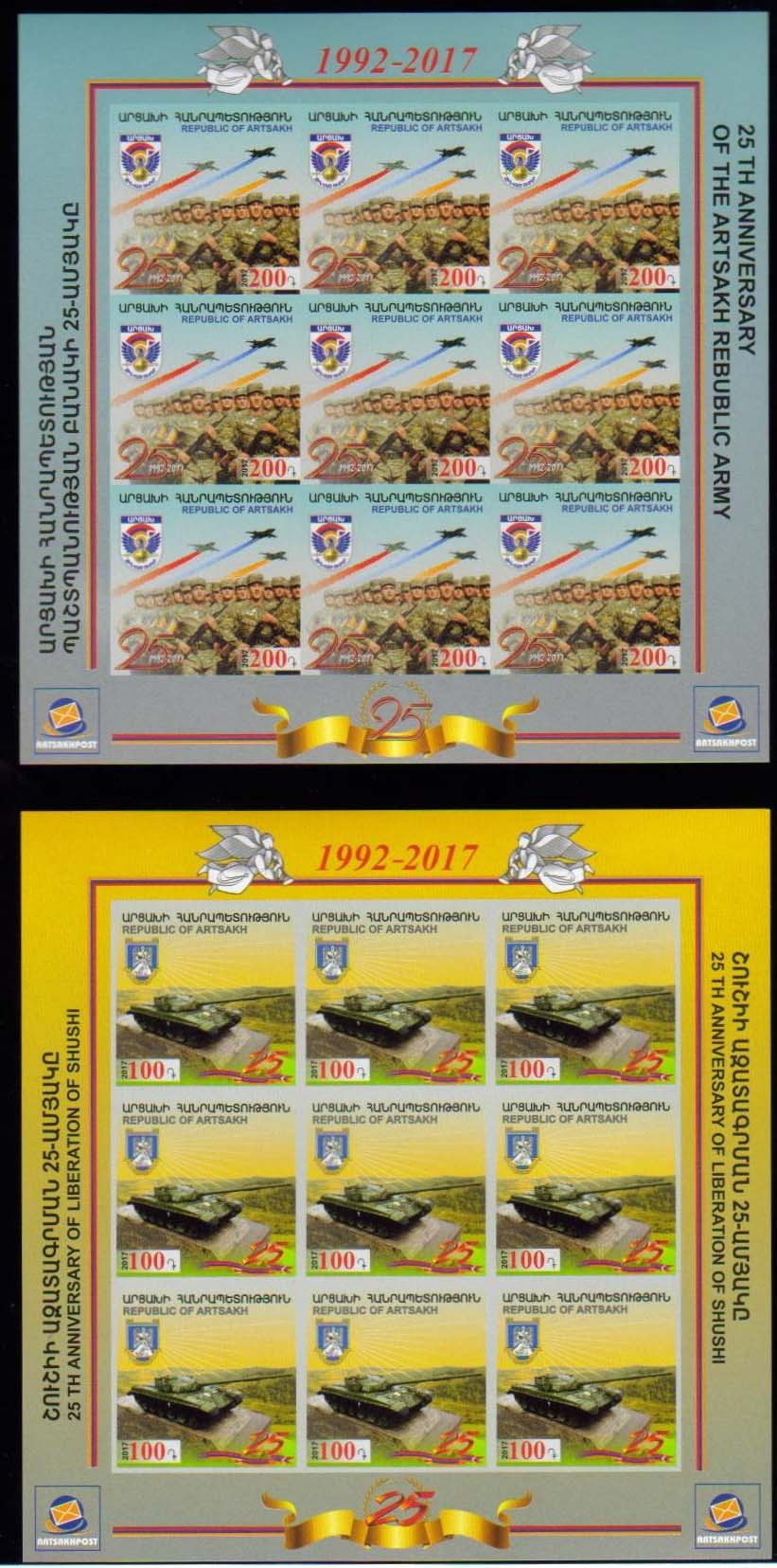 <Font 3-140><br>Artsakh #140-141i, 25th Anniversary of Artsakh Army, imperf sheets of 9 <br><a href=&quot;/images/KA-140i-141i-Sheet.jpg&quot;>   <font color=green><b>View the image</b></a></font><br>