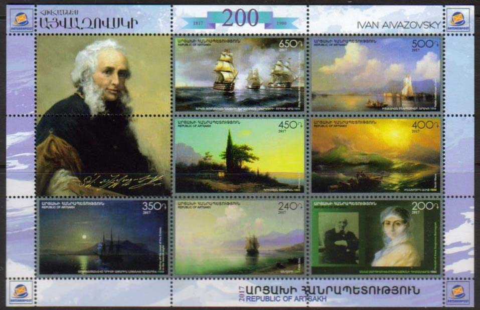<Font 1-146><br>Artsakh #146-152, Hovhannes Aivazovsky, 200th Birth Anniversary, Souvenir Sheet of 7 stamps and 2 labels <br><a href=&quot;/images/KA-146-152.jpg&quot;>   <font color=green><b>View the image</b></a></font><br>
