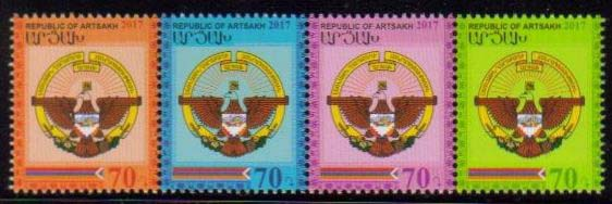 <Font 1-153><br>Artsakh #153-156, State Emblem, set of 4 <br><a href=&quot;/images/KA-153-156.jpg&quot;>   <font color=green><b>View the image</b></a></font><br>