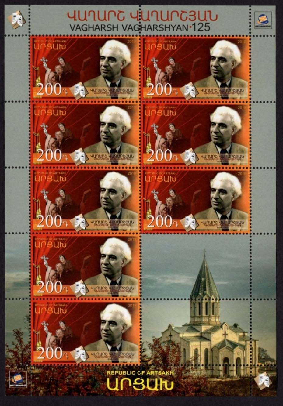 "<Font 2-189>Artsakh #189, Vagharsh Vagharshyan, 125th Birth Anniversary, Sheet of 8 plus two labels <br><a href=""/images/KA-189-Sheet.jpg"">   <font color=green><b>View the image</b></a></font>"