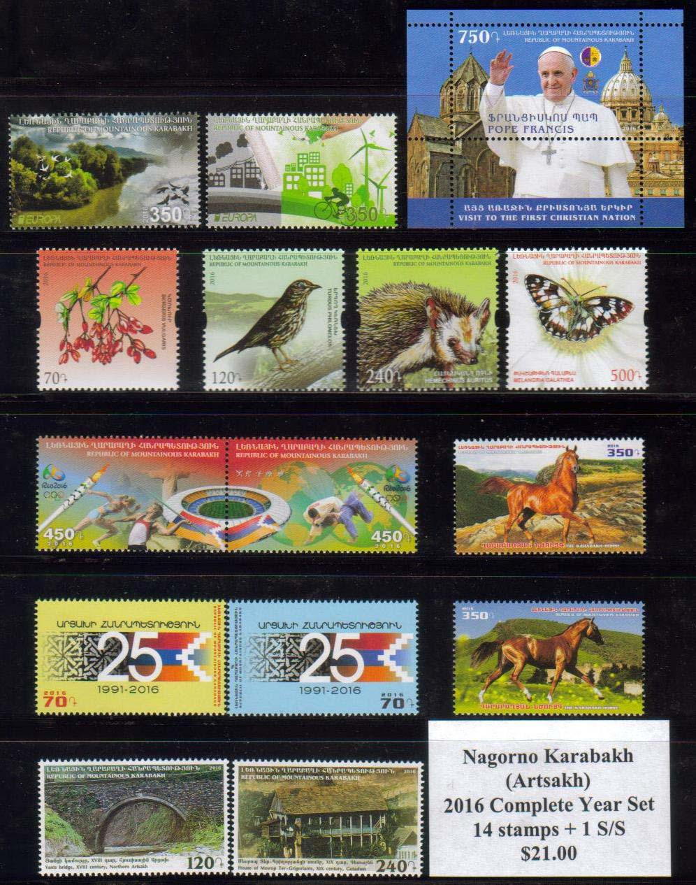 <Font 1-year-2016><br>Artsakh 2016 Complete Year set, 14 stamps and one S/S  <br><a href=&quot;/images/KA-2016-Year.jpg&quot;>   <font color=green><b>View the image</b></a></font><br>